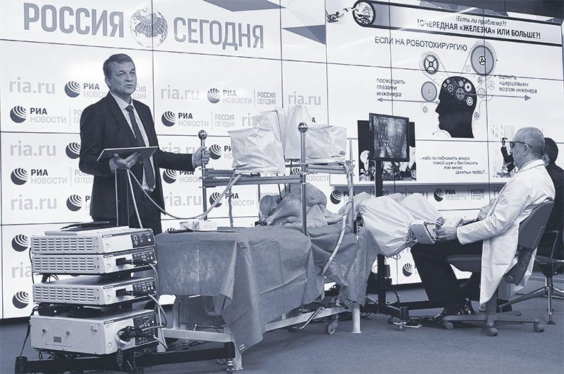 Робот-хирург передает тактильные чувства 46